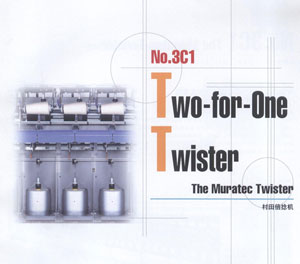 Murata Two-for one twister
